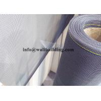 Wholesale Heat Resistant Door Fly Screens Mesh Fiberglass Screening 120g/M2 from china suppliers