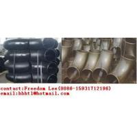 Wholesale seamless butt welding elbows from china suppliers