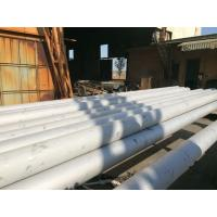 Wholesale SAF2507 S32750 Super Duplex Stainless Steel Tube ASME A789 A790 OD 6MM - 710MM from china suppliers