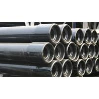 Wholesale Tubing Pipe NUE,petroleum equipments,Seaco oilfield equipment from china suppliers