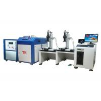 Wholesale Surgical Instruments Fiber Optic Welding Machine / Titanium Welding Machine from china suppliers