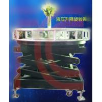 Wholesale Rotating Stage Platform Hydraulic Lifting Rotating Stage For Parties / Shows from china suppliers