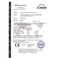 Shenzhen Noran Technology Co., Ltd. Certifications