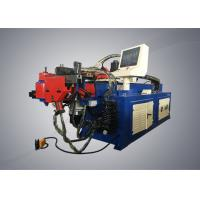Wholesale Three Dimensional Automatic Pipe Bending Machine To Hospital Equipment Processing from china suppliers