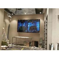 Wholesale All In One LCD Video Wall 1.8mm Double Frame Touch for Meeting Room from china suppliers