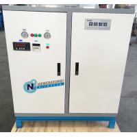 Wholesale White PSA Nitrogen Generator , 5 Cube Meters Per Hour Nitrogen Output from china suppliers