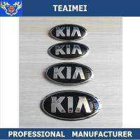 Wholesale Custom Heat Resistant Chrome KIA Automobile Emblems Logos / Auto Names And Logos from china suppliers
