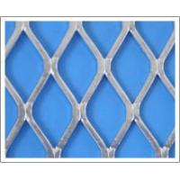 Wholesale Brass Steel Flattened Patterns Expanded Metal Mesh,Metal Wire Mesh from china suppliers