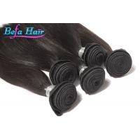 Wholesale Double Layers Human 8A Virgin Indian Virgin Human Hair Weft Straight from china suppliers