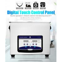 Buy cheap 15L Stainless Steel Automatic Digital Timer Benchtop Ultrasonic Dental Cleaner from wholesalers