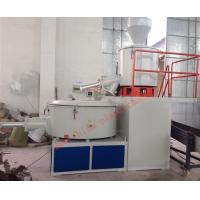 Wholesale plastic color high speed mixer coumounding mixer mast batch mixer from china suppliers