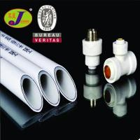 Wholesale PERT-AL-PERT PIPE from china suppliers