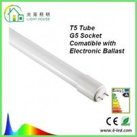Wholesale T5 1449mm G5 Socket Pins 16mm Diameter T5 LED Tube Integrated Driver Compatible With Electrical Ballast from china suppliers