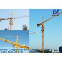 Buy cheap TC5013 Topkit Tower Crane 50M Jib Length 5t Load ISO CE EAC Certificate from wholesalers