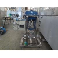 Wholesale Auto Carbonated Soft Drink Filling Machine Aseptic For Beverage Bottle from china suppliers