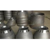 Buy cheap Carbon Steel A234 Wpb Sch40 Smls Pipe Fitting Elbow Tee Reudcer from wholesalers