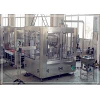 Wholesale CE Certificated Fruit Juice Processing Machines With Glass Bottles PCL Control from china suppliers