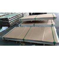Buy cheap SUS430 Stainless Steel Sheet in Small Tolerance Thickness 0.4 - 3.0mm 4feet Width from wholesalers