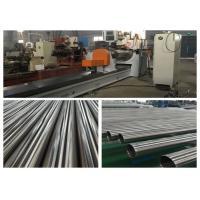 Wholesale 304 Stainless Steel Well Screen 0.05mm Slot Wedge Wire Screen Machine With 650MM Diameter from china suppliers