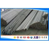 Wholesale 3Cr13/1.4028/30Cr13/X30Cr13/420S45/420/Z30C13/ Z33C13/2304/3H13/ 3H14/30KH13/420J2 stainless steel prices, small MOQ from china suppliers