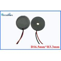 Wholesale 17MM Piezo Electric Transducer Wire Ended Piezoelectric Buzzer For Washing Machine from china suppliers
