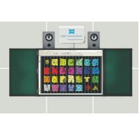 Wholesale 82inch Interactive Teaching System infrared , Smart Teaching System from china suppliers