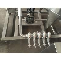 Buy cheap Semi Automatic Mobile Cip Station In Pharmaceutical Industries SUS304 Raw Material from wholesalers