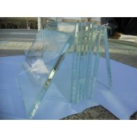 Wholesale Glittering and translucent Ultra clear glass for sunlight collecting roof from china suppliers