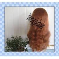 Buy cheap Body Wave Brazilian Hair Lace Wig (LS114) from wholesalers