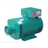 Wholesale ST STC Serise Brush Alternator Ac Electric Generator Set  3kw To 50kw For Family from china suppliers