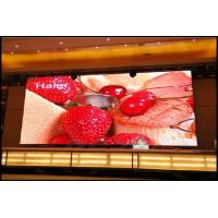 Wholesale Customized 5m x 3m concert stage background led display With 3 Years Warranty from china suppliers
