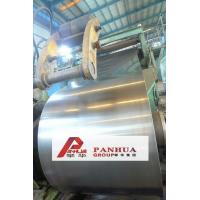 Wholesale Custom cold rolled stainless steel coils / plate 1000mm , 1250mm and 1500mm from china suppliers