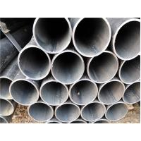 Buy cheap Structural Electric Resistance Welded Carbon Steel Pipe from wholesalers