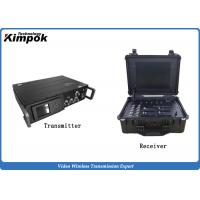 Buy cheap Ultra Low Delay 25W High Power Maritime Transmitter and Receiver Long Distance 35-50km range from wholesalers