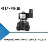 Wholesale Z8 Reinforced Nylon Plastic Solenoid Valves For Water , Industrial / Irrigation Solenoid Valve from china suppliers