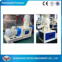 Wholesale Flat die type Wood Pellet Machine with high performance wood pellet press machine from china suppliers
