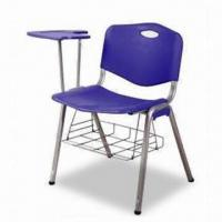 Wholesale Folding Chair with ABS Plastic, Iron Net Frame, Stainless Steel Legs, Anti-static Coating from china suppliers