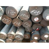 Wholesale 8mm 10mm 12mm 16mm Q235 Q345 Stainless Steel Round Rod / Round Bar Hot Rolled from china suppliers