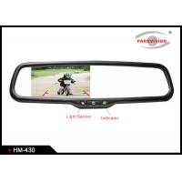 Wholesale RGB Car Rearview Mirror Monitor With Backup Camera, Car Mirror Camera System from china suppliers