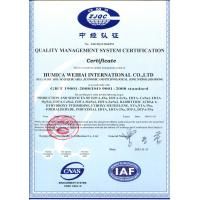 HUMICA WEIHAI INTERNATIONAL CO.,LTD Certifications