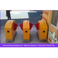 RFID mini flap turnstile Security Products with access control software
