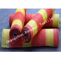 Wholesale Customized Safety Barrier Netting Plastic Road Safety Products Barrier Fencing Nets from china suppliers