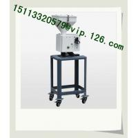 Buy cheap China White Color Compact Metal Detecting Separators OEM Manufacturer from wholesalers