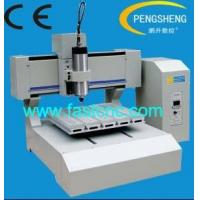 Buy cheap Good quality CNC router from wholesalers