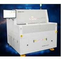 Quality Ultraviolet FPC Laser Drilling Machine / Coverlay Laser Drilling Equipment Automatic for sale