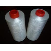 Wholesale Flying Shuttle Machine Embroidery Thread from china suppliers