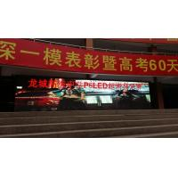 Quality Advertising RGB SMD Full Color LED Display Video Wall Energy saving for sale