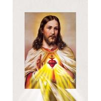 Wholesale Customized 30x40cm Religion Images 5D Lenticular Printing Services PET 0.6mm Thickness from china suppliers