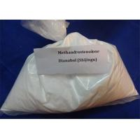 Wholesale CAS 72-63-9 Dianabol Methandienone Powder Pharmaceutical Raw Materials from china suppliers