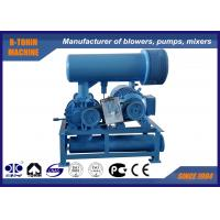 Wholesale 60-100KPA Roots Rotary Lobe Blower , Pneumatic Low Noise Aeration Air Blower from china suppliers